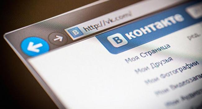 «ВКонтакте» случайно заговорила намове— Новый год преждевременно
