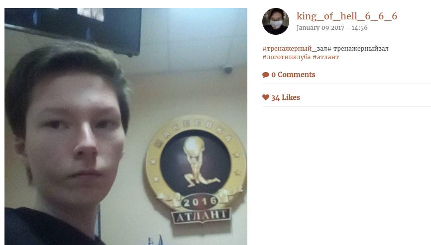 В Интернете показали засекреченных детей главаря «ДНР» Захарченко