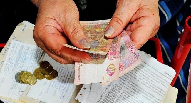 ВУкраинском государстве отсрочили монетизацию субсидий