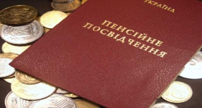 Повышение минимальной заработной платы  вУкраинском государстве : дата иусловия