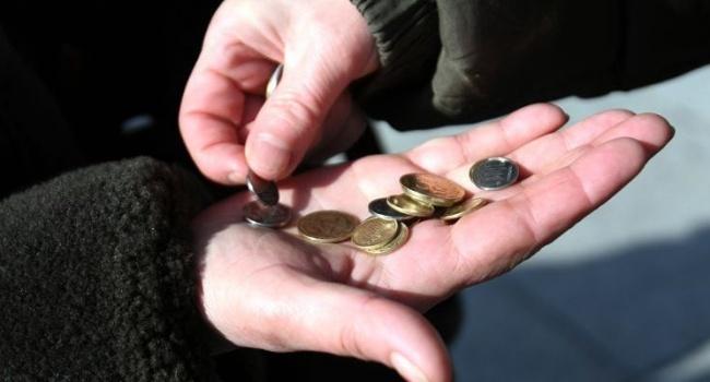 Вминувшем году  вУкраинском государстве  снизился показатель бедности