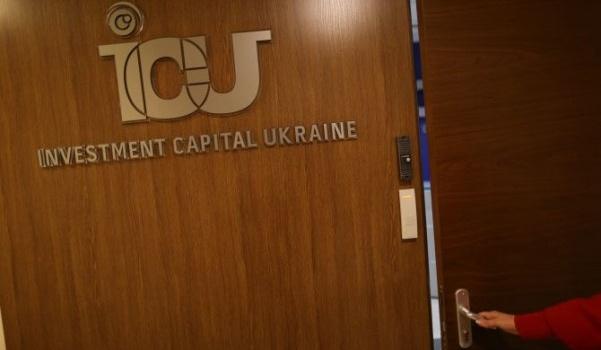 Компания Гонтаревой помогла Януковичу вывести изУкраины 1,5 млрд. долларов