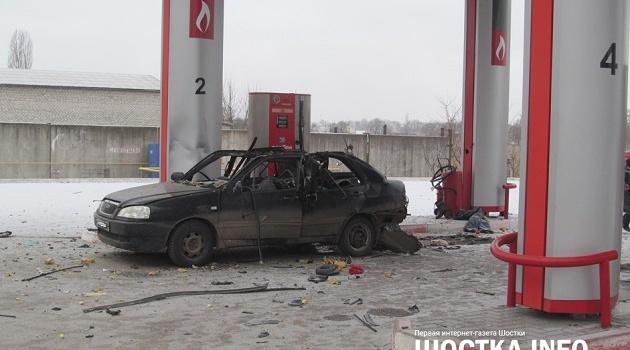 ЧПнаСумщине: автомобиль взорвался вовремя заправки