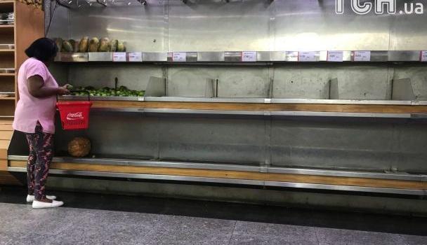 Голод, нищета и пустые прилавки, - СМИ показали жизнь в Венесуэле