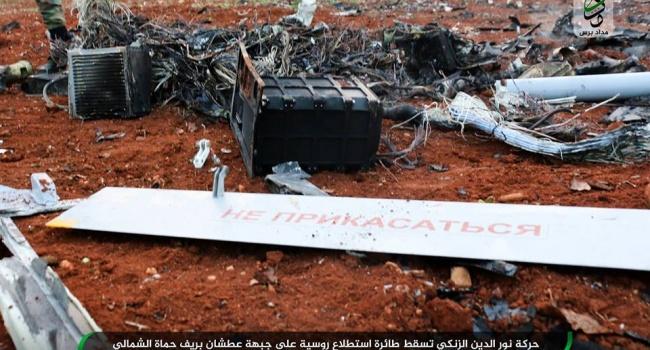 Исламисты в Сирии сбили российский беспилотник стоимостью 900 миллионов рублей