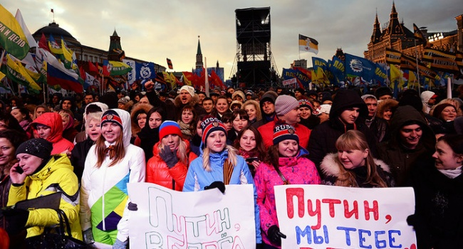 Жители России назвали основных противников страны