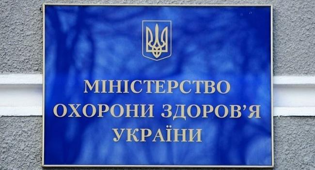 Наркотики и алкоголь: в Минздраве назвали главные причины психических расстройств у украинцев
