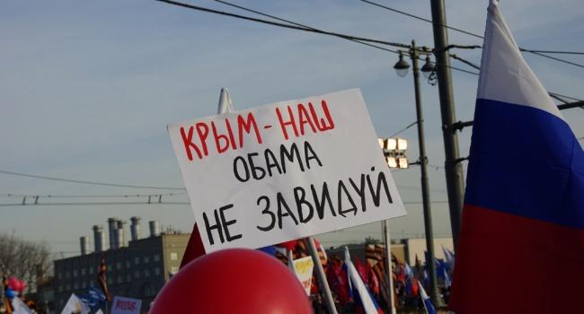 В государственной думе назвали глупостью слова украинского генерала отехнике изКрыма