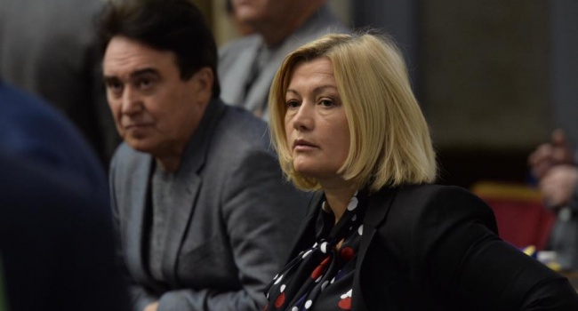Оппозиция призывает кдействиям, которые могут подарить России Крым иДонбасс,— Геращенко