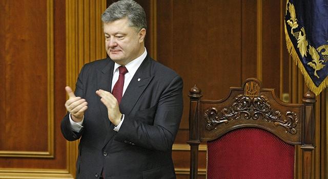Рада запретила россиянам участвовать вприватизации вгосударстве Украина