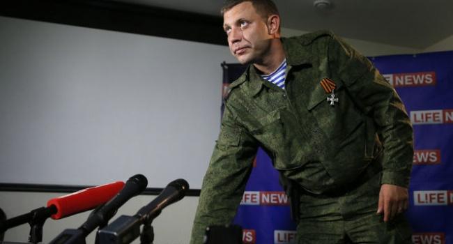 Захарченко – жителям оккупированного Донбасса: вы враги «республики»
