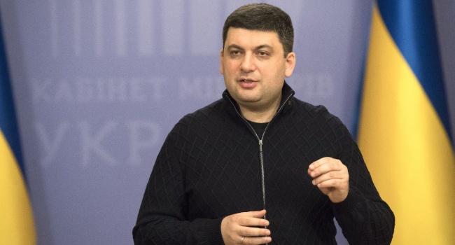 Гройсман: заработная плата вгосударстве Украина будет расти скорее, чем цены вмагазинах