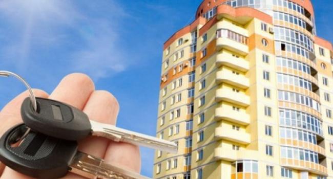 Эксперты рассказали о падении цен на жилье в 2018 году