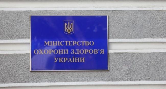 ВУкраинском государстве продолжает раст число заболевших корью
