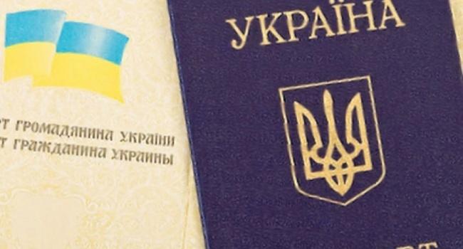 В Украине стартует массовая проверка лиц получивших гражданство