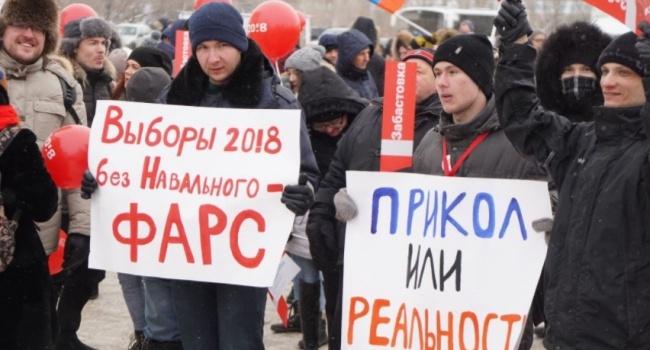 «Это не выборы»: Россию всколыхнула волна массовых протестов против президентских выборов
