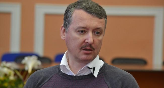 Они испугались: Гиркин разъяснил, почему РФ отказалась отДонбасса