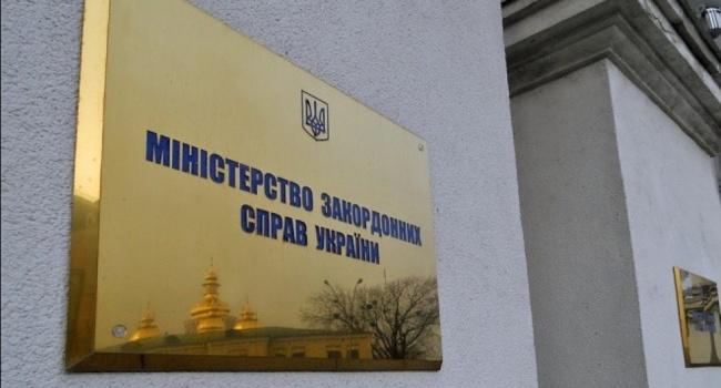 Киев недает оснований для приостановки безвиза сЕС— МИД