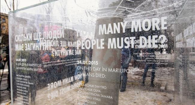 В Краматорске торжественно открыт памятник жертвам конфликта на Донбассе