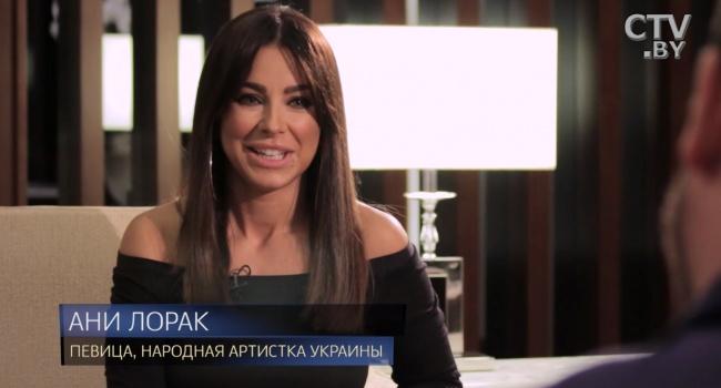 «Это моя боль»: Ани Лорак улыбаясь, рассказывала опроблемах Украины