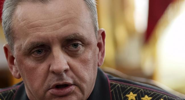 ВГенштабе ВСУ сообщили озавершении Антитеррористической операции