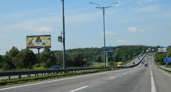 ВУкраине могут поднять штрафы запревышение скорости