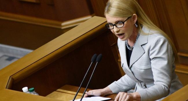 Тимошенко бешеное влагалище