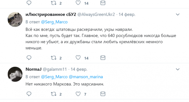 Пропагандист Марков заявил об «украинском следе» в расстреле ЧВК «Вагнера»: реакция соцсетей