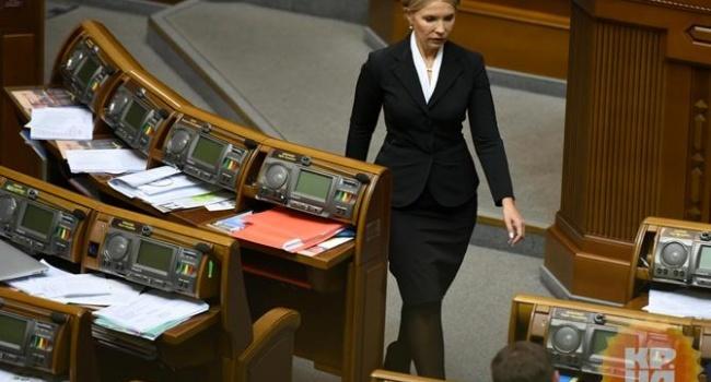 Журналист рассказал, какой «подарок» партия Тимошенко сделал украинцам в 2008 году