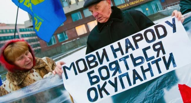 Свершилось: КС признал неконституционным языковый закон «Кивалова – Колисниченко»