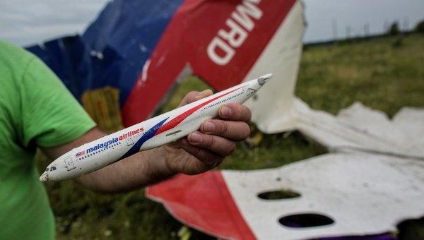 Впарламент Нидерландов внесли законодательный проект поБоингу MH17