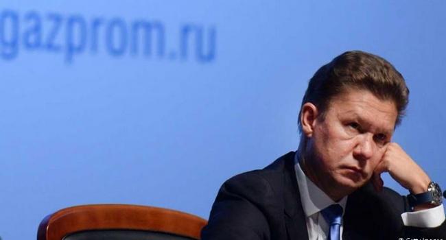 Эксперт: глупость Миллера будет стоить России еще порядка 120 миллионов евро