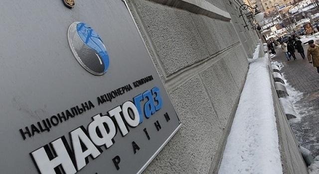 «Нафтогаз» хочет отсудить у «Газпрома» 20 миллиардов долларов