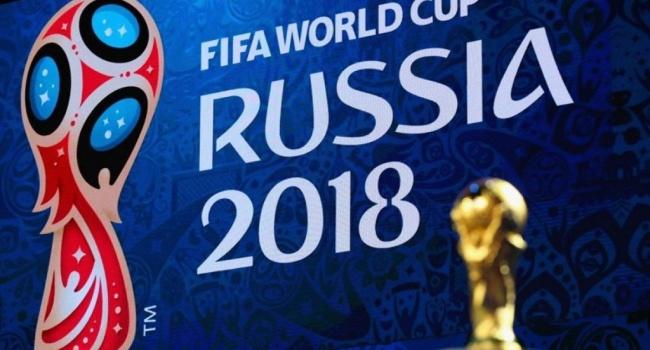 Россию ждет масштабный бойкот ЧМ-2018 по футболу