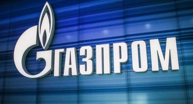 Украинская сторона конфисковала все средства Газпрома