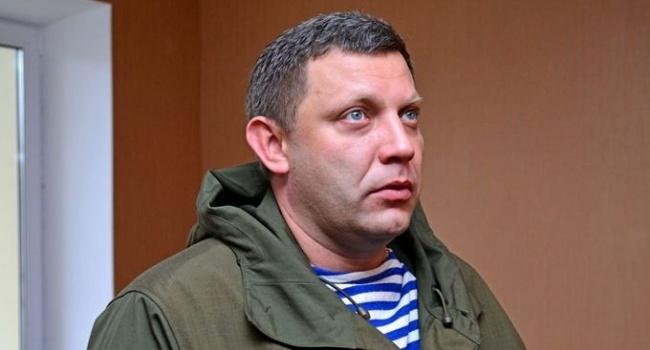 «Разве такое прощается?»— главарь «ДНР» пригрозил Украине созданием «ХНР»