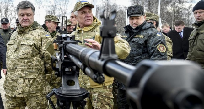 ВРаде пожаловались напотерю кУкраине совместного доверия