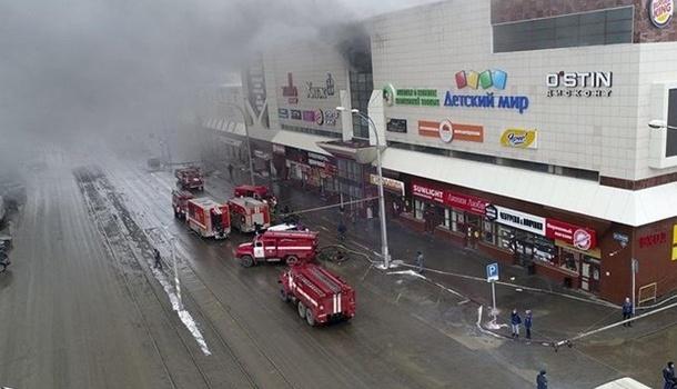 В России уже заговорили об «украинском следе» в трагедии в Кемерово