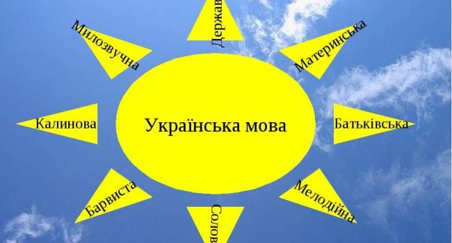 Вятрович отреагировал напредложение перейти налатиницу