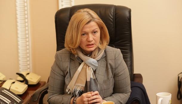 Геращенко о объявлении «четверки»: Путин такого ранее неделал