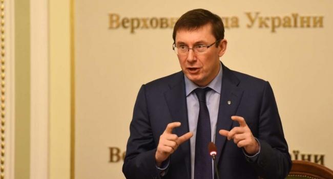 Декларация Луценко: за2017 год генеральный прокурор получил неменее млн грн заработной платы