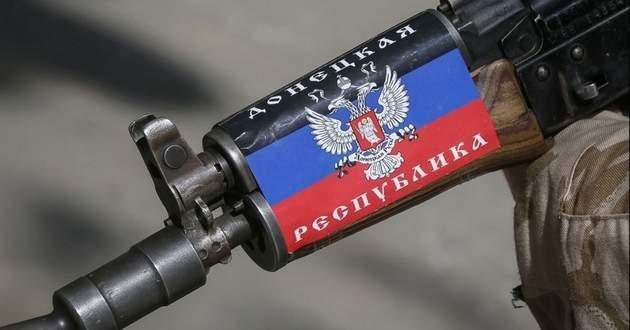 Армия Украины нарушила «пасхальное перемирие» иатаковала ДНР