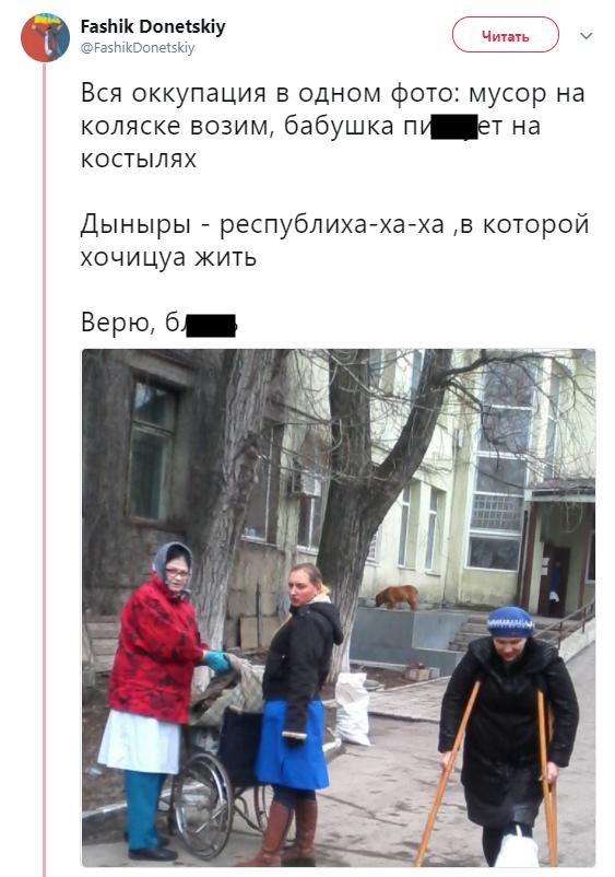 Результаты оккупации на одном снимке: в Интернете обсуждают печальное фото Донбасса