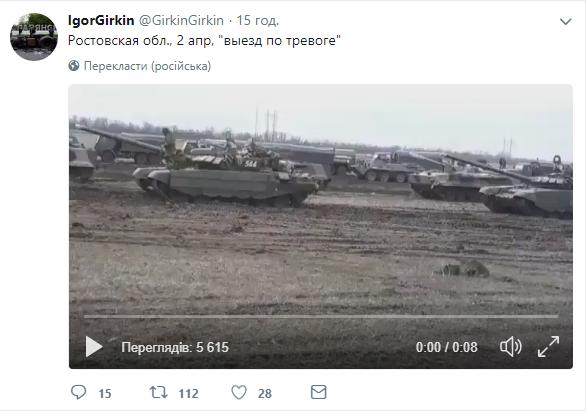 Гиркин обнародовал видео, как Россия стягивает огромное количество танков к границе Украины
