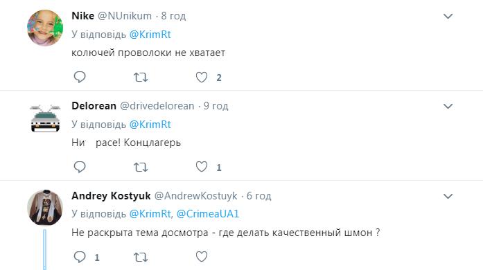 «Будто в концлагере!»: в соцсетях обсуждают страшные фото из аннексированного Крыма