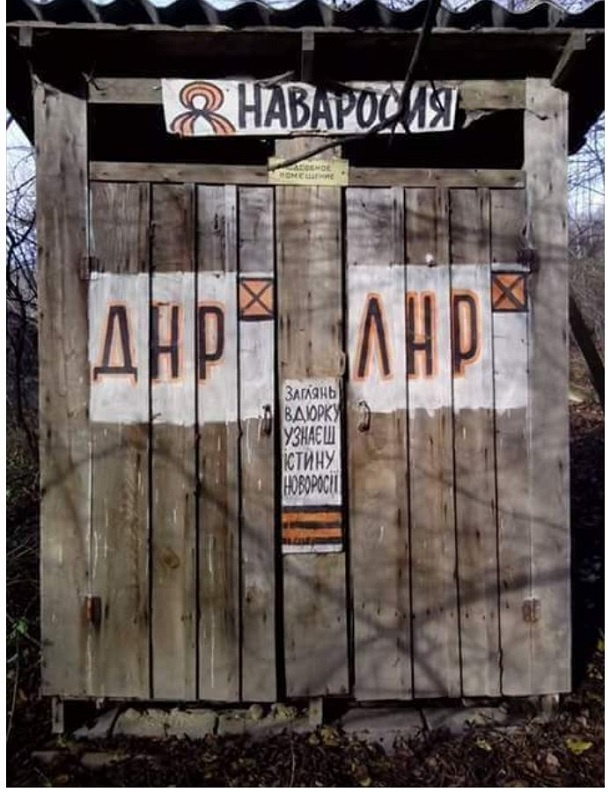 Одно фото покажет все: блогер раскрыл истинную суть «Л/ДНР»