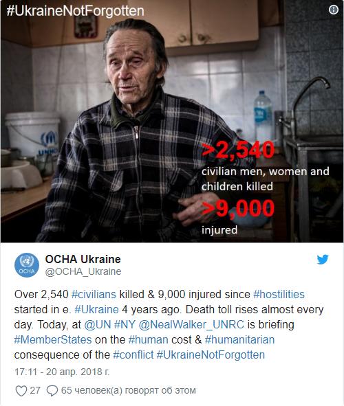 В ООН озвучили ужасающую цифру жертв агрессии РФ на Донбассе среди мирных жителей