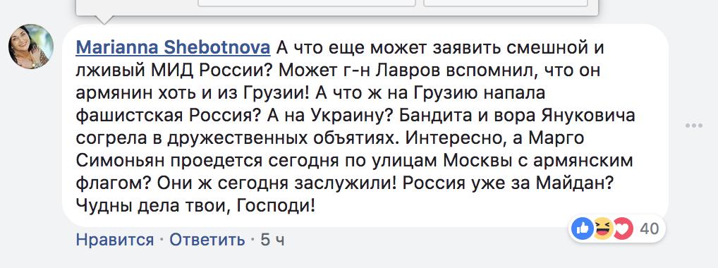 Захарова отличилась циничным заявлением о Майдане, вызвав шквал критики в сети
