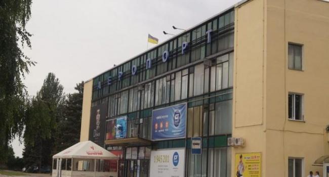 Аэропорт в Запорожье закрывают на капитальный ремонт