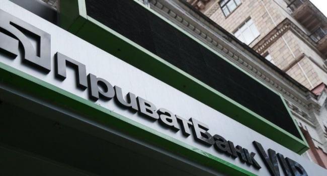 «ПриватБанк» хочет получить от недобросовестных аудиторов 3 миллиарда долларов